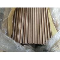 China Copper Brass Tube ASTM B111 O61 C70600 C71500 Used for Boiler, Heat Exchanger, Air condenser on sale