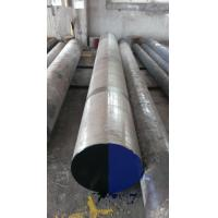 Buy cheap High Polish P20 Steel Round Bar for Precise Plastic Mould from Wholesalers
