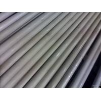 Buy cheap ASTM A213 / A269 Seamless Stainless Steel Tubing 6mm - 101.6mm OD from Wholesalers