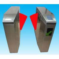 Buy cheap 304 stainless steel high security gate barrier with self examine and alarm for station from Wholesalers