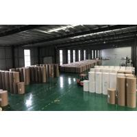 Buy cheap sublimation heat transfer printing paper on textile from wholesalers