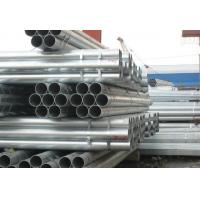 Quality 5.8M / 6M Grade A & B Type E ASTM A-53 GB Oil, Drill Seamless Steel Pipes / Pipe wholesale