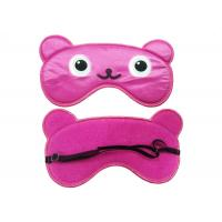 Buy cheap Special Little Bear Design Sleep Blindfold Eye Mask Normal Size For Kids In Travel from Wholesalers