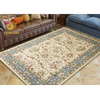 Buy cheap Home Decoration Persian Floor Rugs Easy Clean With Fashion Pattern from Wholesalers