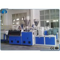 Buy cheap Electric Conduit PVC Double Pipe Making Machine Twin Screw Extruder 250kg per hour from Wholesalers