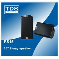 Buy cheap PS15-Pro Audio and Stage Lighting Equipment for nightclubs, hotels, DJ's, bands, musicians from Wholesalers