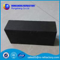 Quality High Refractoriness Magnesia Bricks For Steel  /  Cement  /  Ceramic Plant wholesale