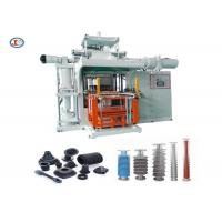 Buy cheap 300 Ton Horizontal Rubber Injection Molding Machine 3500 x 2600 x 2700mm from Wholesalers