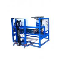 Buy cheap Hot sale industrial direct cooling ice block machine 1 Tons Per Day block ice making machine from wholesalers