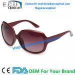 Buy cheap Fashion vintage square rivet sun glasses elegant women sunglasses 100% UV400 resistance from Wholesalers