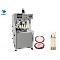 Buy cheap 4 Colors Spiral Cosmetic Filling Equipment PLC Control For Eye Cream from Wholesalers