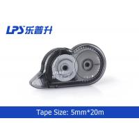 Buy cheap Correction Tape Manufacturer Office Use Stationery 20M Decorative Correction Tape Black from wholesalers