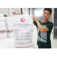 Quality Industrial Grade Anatase Titanium Dioxide A100 Is Applied To Indoor Powder wholesale