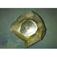 Buy cheap ISO Approval CNC Cold Rolling Mill Parts For Rolling Mill Production Line from wholesalers