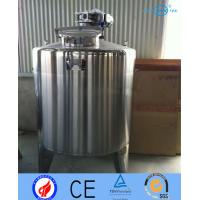 Quality Hygienic Stainless Steel Mixing Tank  Melting Oil With Heating Jacket for sale