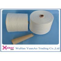 Buy cheap Spun Polyester Sewing Thread paper cone yarn or plastic cone yarn from Wholesalers
