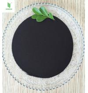 Buy cheap EDDHA-Fe 6% (O-O 3.6) Powder from wholesalers
