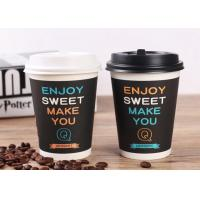 Buy cheap Black Biodegradable Insulated Coffee Cups Disposable With Lids Eco Friendly from Wholesalers