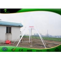 China Waterproof White Outdoor Star Shaped Tent For Advertising Show on sale