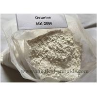 Buy cheap Ostarine MK-2866 SARMS Anabolic Steroids For Adiposity Treatment CAS 841205-47-8 from Wholesalers