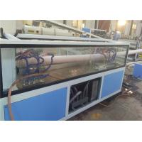 Buy cheap HDPE High Speed Plastic Pipe Extrusion Line Carbon Spiral Reinforcing Pipe Making from wholesalers
