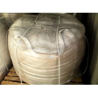 Buy cheap Automatic Dishwasher Detergent Sodium Tripolyphosphate from wholesalers