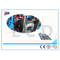 Buy cheap 50HZ C Channel Roll Forming Machine , Solar Power Bracket Metal Roll Forming Machine from Wholesalers
