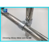 Buy cheap 2 Pipe Mounting Bracket Chroming Joint Tube Metal Clamp For ESD Trolley HJ-6D from Wholesalers