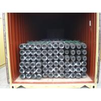 Buy cheap Sell High quality  API 5DP oilfield drill pipe from wholesalers