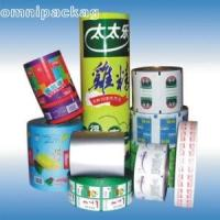 Buy cheap Aluminized Automatic Plastic Packaging Film Roll Stock PP / VMCPP / PET / VMCPP from Wholesalers