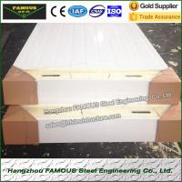 Buy cheap polyurethane sandwich panels cold room,walk in freezer,chiller room from wholesalers