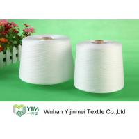 Buy cheap 100% Bright 40/3 Polyester Core Spun Yarn Multi Ply For Apparel Sewing 40s/3 from Wholesalers