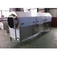 Buy cheap Rotary Rolling Drum Clean Machine , Fruit Vegetable Washing EquipmentISO Marked from wholesalers