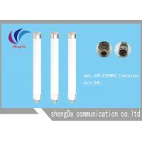 Buy cheap LTE 2G 4G 3G Omnidirectional Outdoor Antenna , Fiberglass Whip Antenna White High Gain from wholesalers