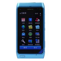 Buy cheap Nokia N8 Unlocked GSM Touchscreen Phone Featuring GPS with Voice Navigation and 12 MP Camera from wholesalers