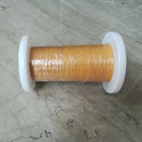 Buy cheap Ul Certificated Triple Insulated Wire Tiw-b With 1000 Vrms Rated Voltage from Wholesalers