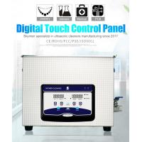 New design 15L 40KHz  fast cleaning digital ultrasonic cleaner with degas functio