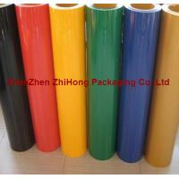 Buy cheap Self-Adhesive PVC Reflective Printing Film/Reflective Material from Wholesalers