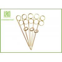 Buy cheap Green Ring Flat Bamboo Skewers , 9cm Biodegradable Shish Kebab Skewers For Buffet from Wholesalers
