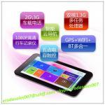 Good performance! 7 inch Android GPS navigator, dual sim dual camera, WIFI, Analog TV,BT
