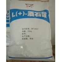 Buy cheap L(+)-Tartaric Acid Food Additives Ingredients 99.7% Min Cas 87-69-4 FCC BP VSP from Wholesalers