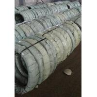 Buy cheap 7x3.25mm 7x4.0mm Galvanized Stay Wire , Steel Guy Cable Wire As Per BS 183 from wholesalers