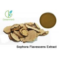 Buy cheap 0.3%-98% Matrine Sophora Flavescens Extract Herbal Medicine Root Extract from Wholesalers