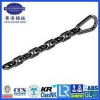 Chafe chain-AOHAI Anchor Chain