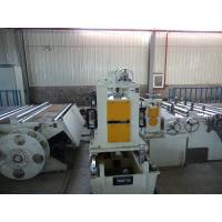 Buy cheap Full Automatic Metal Slitting Machine For CR / HR Steel , 0-120m/min Line Speed from Wholesalers