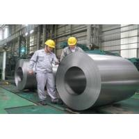 Buy cheap CRC , Cold Rolled Strip Steel , Cold Rolled Steel Sheet Thickness from 0.12-2 from wholesalers