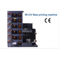 Buy cheap 6 colors ir and uv single station flexo printing machine from wholesalers