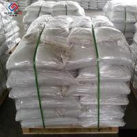 Buy cheap Higher Durability Concrete Additives Agent Polycarboxylate Superplasticizer from wholesalers
