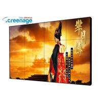 Buy cheap 47 inch LG Super Narrow Edge hd video wall / large lcd display For Airport from wholesalers