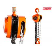 Quality Seagull HSZ-A manual block lifting chain block hoist 1 Ton for harbor freight wholesale